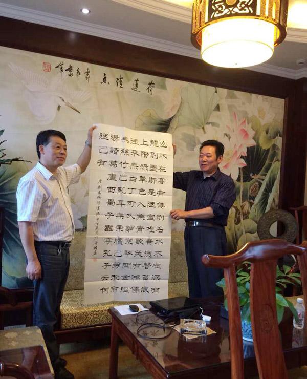 中国大书法作品临安邀请展