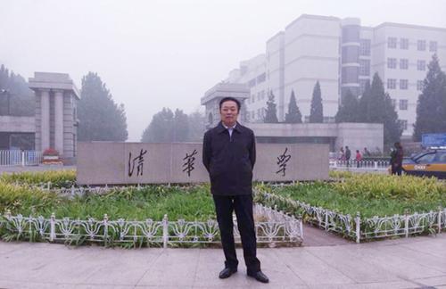 冯雪林进入清华大学美术学院书法专业高级研修班学习
