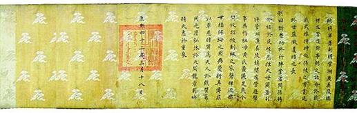 """康熙四十二年 (1703年)吴豹""""奉天诰命"""""""