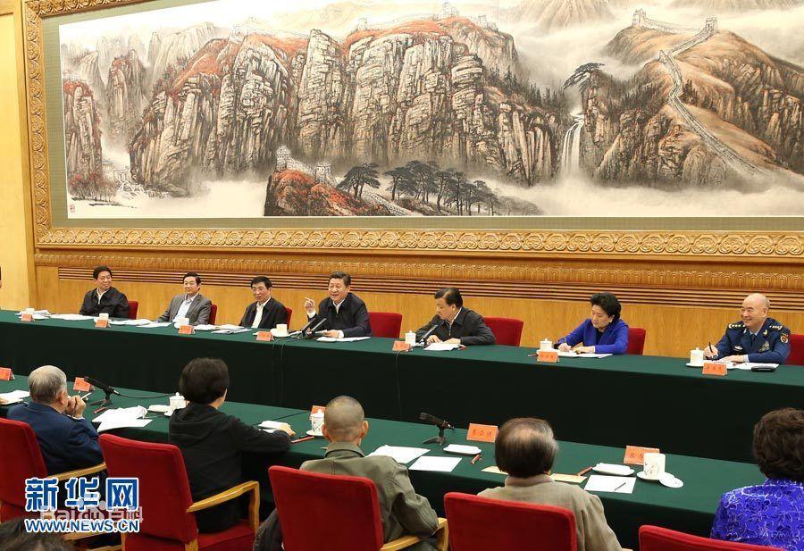 2014年10月15日,习近平在北京主持召开文艺工作座谈会并发表重要讲话