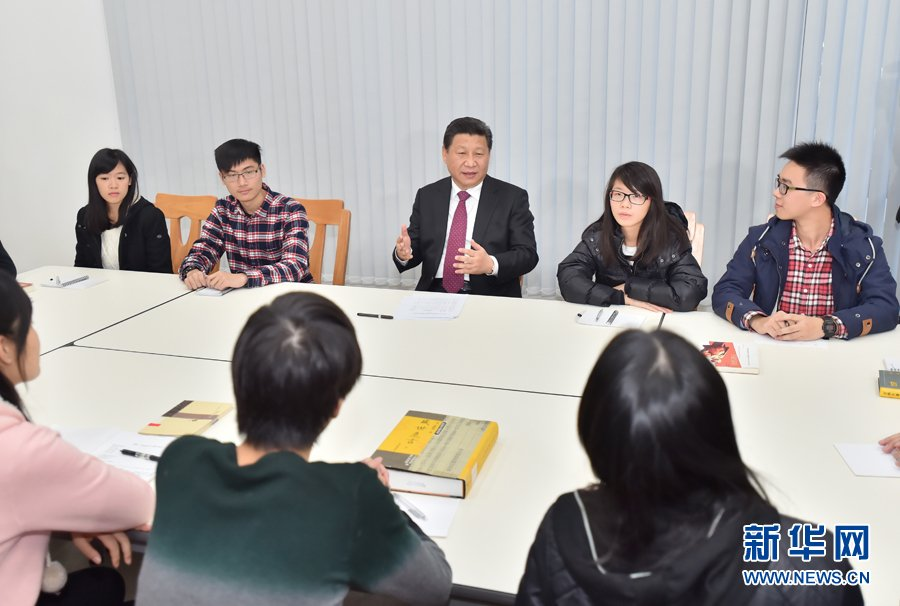 """习近平来到澳门大学参与学生举办的""""中华传统文化与当代青年""""主题沙龙"""