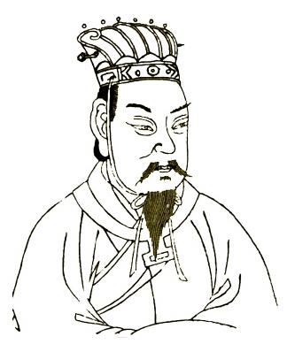三国时期曹操画像