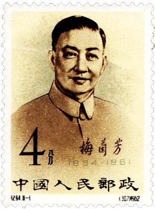 中国京剧表演艺术大师梅兰芳