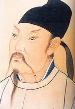 唐代伟大诗人李白画像