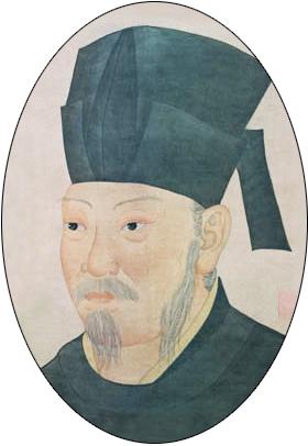 唐代宰相王涯画像