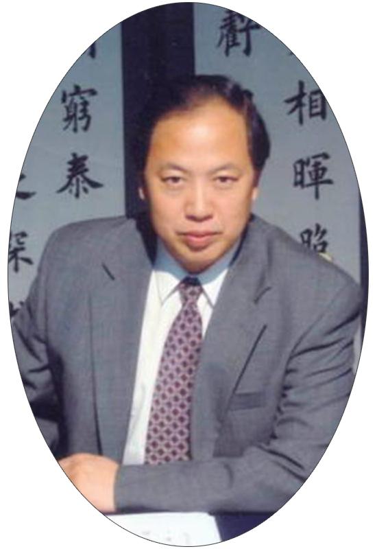 当代书法名家田英章老师