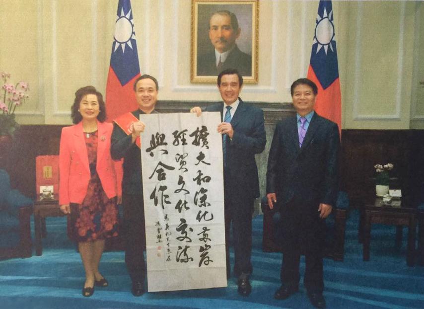 马英九先生展示冯雪林书法作品