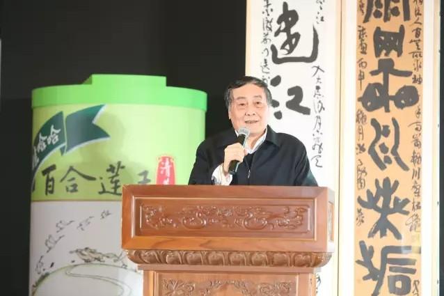 2017国学公益论坛在杭州佛学院举行