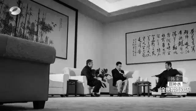 《人民解放军占领南京》