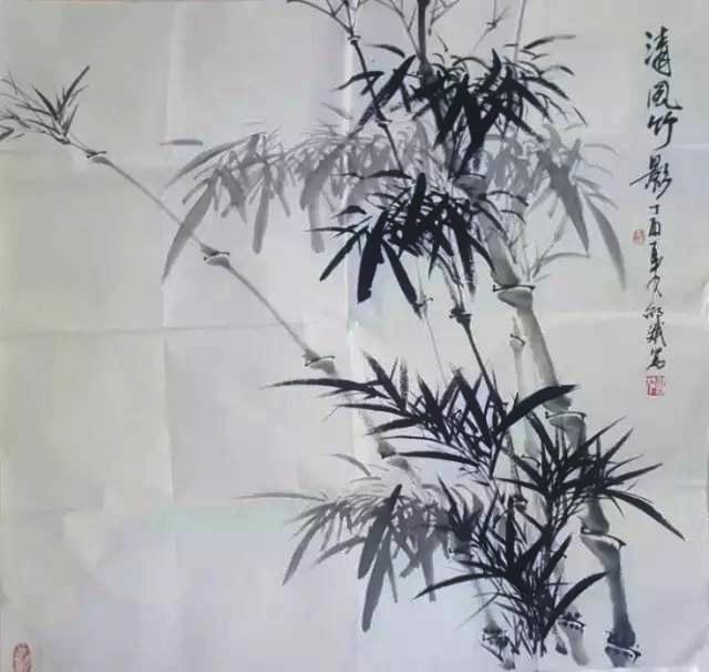 清风竹影(邵斌作)