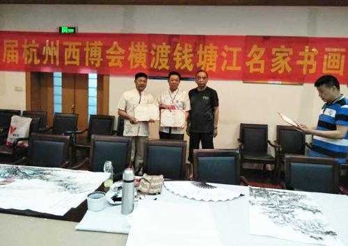 第十一届横渡钱塘江水上运动书画笔会一等奖