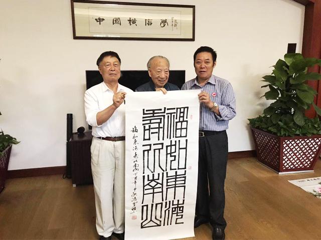 书法家冯雪林老师展示作品《福如东海,寿比南山。》