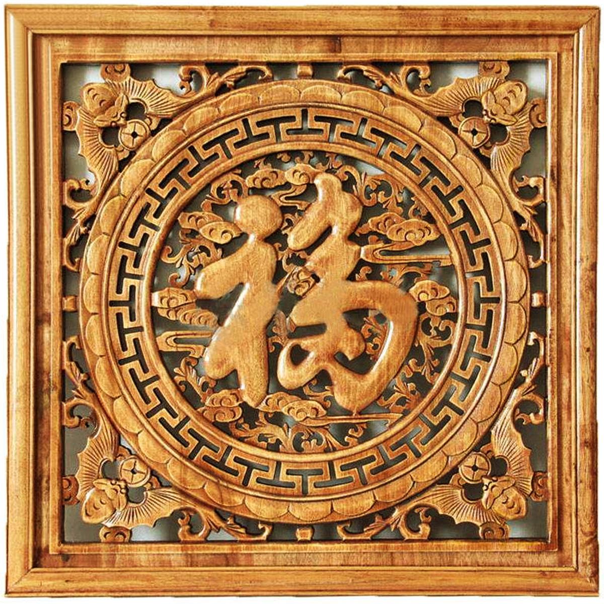 中国风建筑、居家装饰中的五福书法木雕