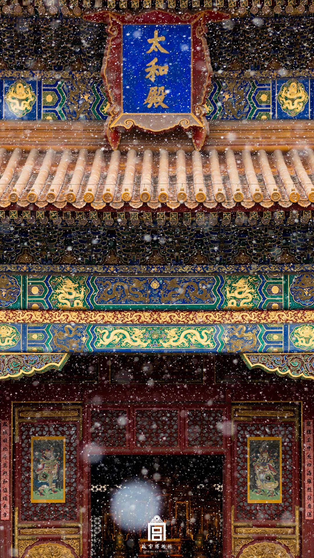 故宫太和殿书法匾额、紫禁城金銮殿雪景
