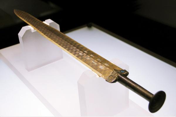 湖北省博物馆馆藏越王勾践剑
