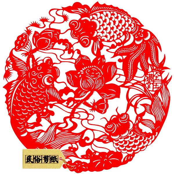 中国剪纸《金玉满堂》