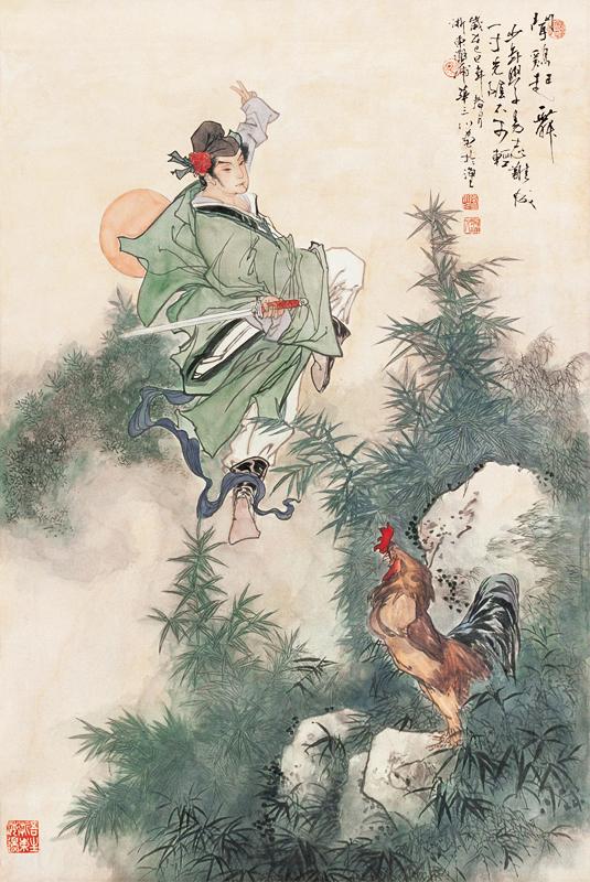 国画《祖逖闻鸡起舞》
