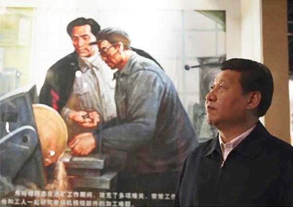 习近平参观焦裕禄同志纪念馆