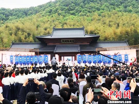 第35届兰亭书法节开幕式