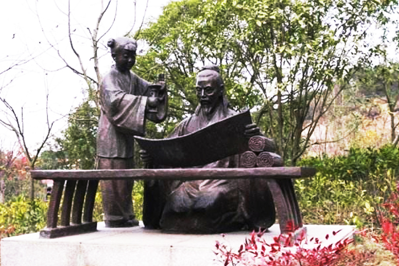 东汉思想家王充塑像