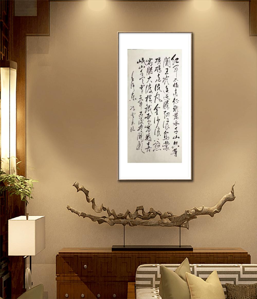 毛主席《七律·长征》书法字画悬挂场景