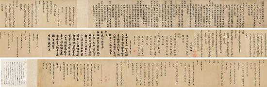 阎复等《崇真万寿宫瑞鹤诗唱和卷》书法图片