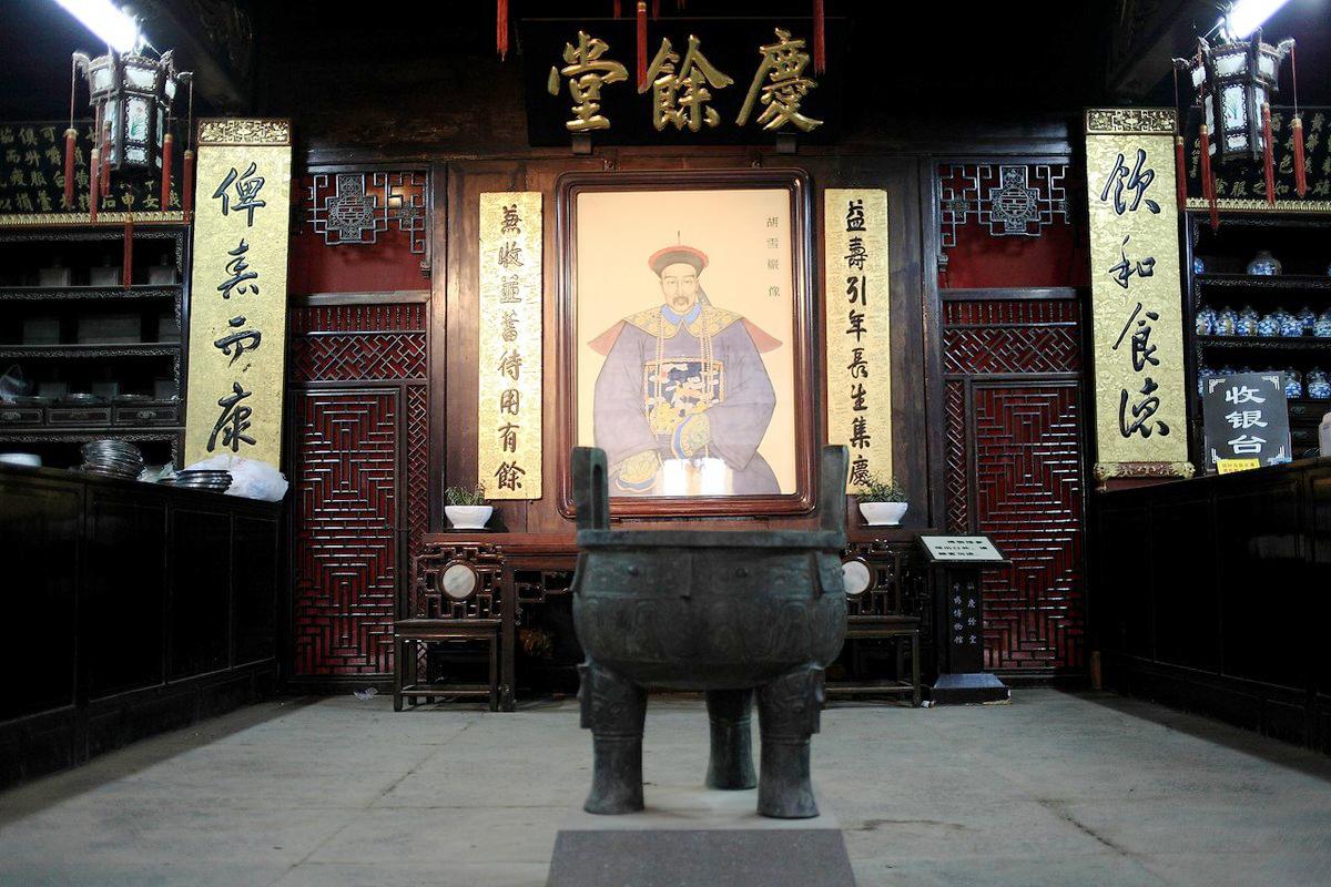 """杭州胡庆余堂正堂悬挂""""庆余堂""""书法匾额及胡雪岩画像"""