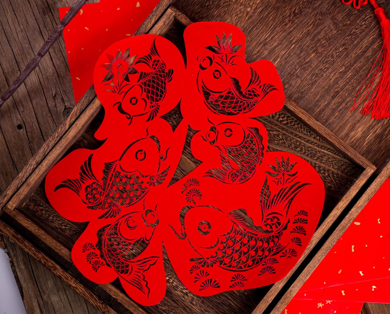 非物质文化遗产——福字书法剪纸