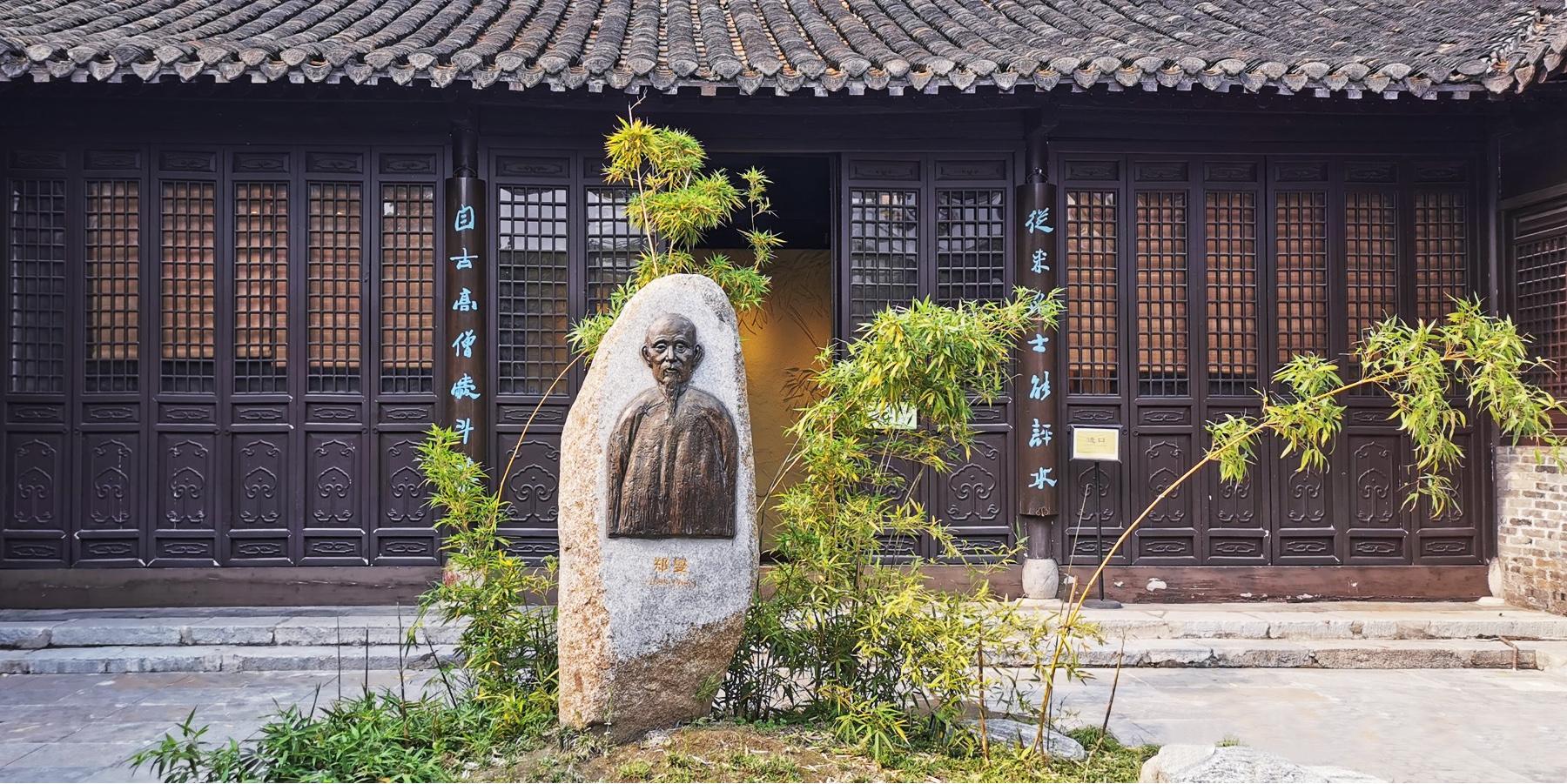 兴化市昭阳镇郑板桥纪念馆郑板桥石雕
