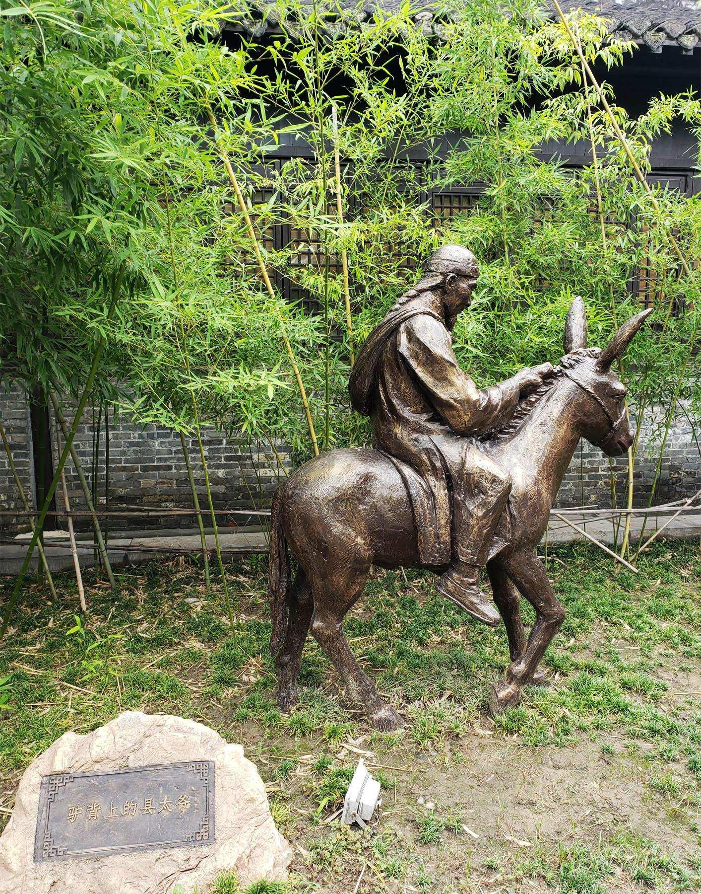 驴背上的县太爷——郑板桥