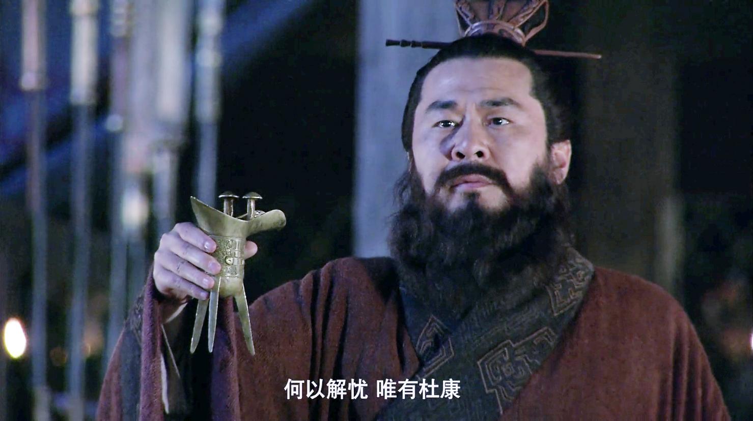 电视剧《新三国》第41集曹操对酒当歌剧照