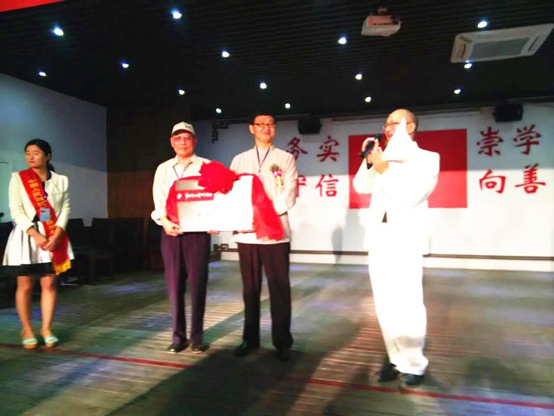 为中国乡土艺术协会人民画院杭州分院宣布揭牌